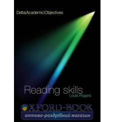 Учебник Academic Objectives Reading Skills Students Book Rogers L 9781905085569 купить Киев Украина