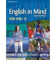 English in Mind 5 dvd Puchta H 2nd Edition 9781107637382 купить Киев Украина