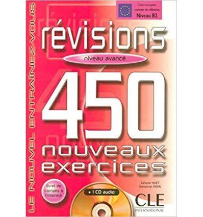450 nouveaux exercices Revisions Niveau Avance Livre + corriges + CD audio ISBN 9782090335590