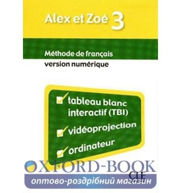 Книга для учителя Alex et Zoe Nouvelle 3 teachers book Samson, C ISBN 9782090325652