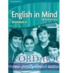 Тетрадь English in Mind 4 Workbook Puchta, H 3rd Edition 9780521184472 купить Киев Украина