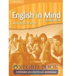 Тетрадь English in Mind Starter Workbook 3rd Edition 9780521170246 купить Киев Украина