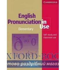 English Pronunciation in Use Elementary with Answers, Audio CDs (5) Marks, J ISBN 9780521672665 купить Киев Украина