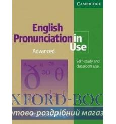 English Pronunciation in Use Advanced with Answers, Audio CDs (5) Hewings, M ISBN 9780521619608 купить Киев Украина