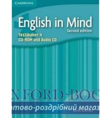 Тесты English in Mind 4 Testmaker Audio CD/CD-ROM Ackroyd S 2nd Edition 9780521184557 купить Киев Украина