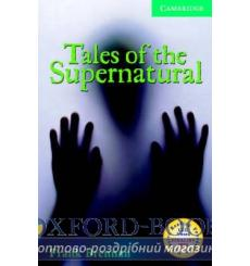 Книга Cambridge Readers Tales of the Supernatural: Book with Audio CDs (2) Pack Brennan, F ISBN 9780521686105 купить Киев Укр...