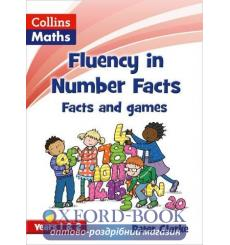 Книга Collins Maths. Fluency in Number Facts: Facts and Games Years 1&2 ISBN 9780007531301 купить Киев Украина