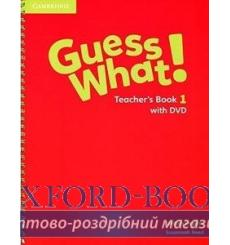 Guess What! Level 1 Teachers Book with DVD Reed, S 9781107528277 купить Киев Украина