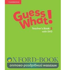 Guess What! Level 3 Teachers Book with DVD Reed, S 9781107528314 купить Киев Украина