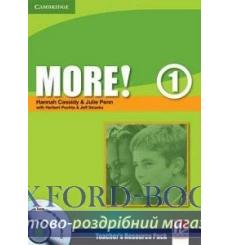 Тесты More! 1 Teachers Resource Pack with Testbuilder CD-ROM Cassidy, H ISBN 9780521712965 купить Киев Украина