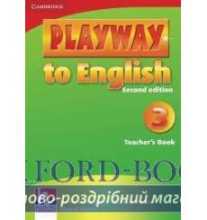Книга для учителя Playway to English 3 teachers book Gerngross G 2nd Edition 9780521131223 купить Киев Украина