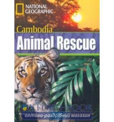 Книга B1 Cambodia Animal Rescue with Multi-ROM Waring, R 9781424021819 купить Киев Украина