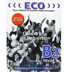 ECO B2 Cuaderno de refuerzo + CD audio Gonzalez, A ISBN 9788477119067 купить Киев Украина