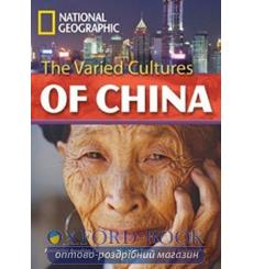 Книга C1 The Varied Cultures of China with Multi-ROM 9781424022342 купить Киев Украина