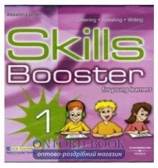 Skills Booster for young learners 1 Beginner Audio CD ISBN 9789604033737 купить Киев Украина
