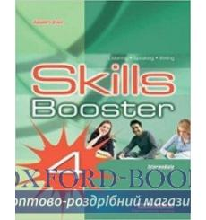 Skills Booster for young learners 4 Intermediate Audio CD ISBN 9789604033898 купить Киев Украина