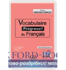 Словарь Vocabulaire Progr du Franc Debut Complet Livre + CD audio 9782090381610 купить Киев Украина