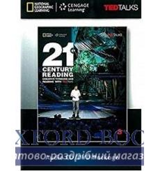 TED Talks: 21st Century Creative Thinking and Reading 3 Audio CD/DVD Package Longshaw, R ISBN 9781305495494 купить Киев Украина