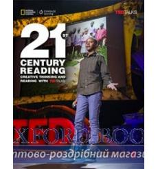 TED Talks: 21st Century Creative Thinking and Reading 1-2 Assessment CD-ROM with ExamView Longshaw, R ISBN 9781305404779 купи...