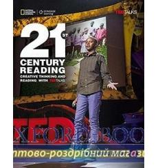 Книга TED Talks: 21st Century Creative Thinking and Reading 1 TG Longshaw, R ISBN 9781305266162 купить Киев Украина