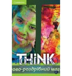 Учебник Think Starter Students Book with Online Workbook and Online Practice Puchta H 9781107587212 купить Киев Украина