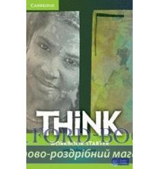 Тетрадь Think Starter workbook with Online Practice Puchta H 9781107587847 купить Киев Украина