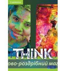Think Starter Video DVD Puchta, H ISBN 9781107586383 купить Киев Украина