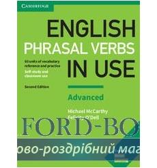 Книга English Phrasal Verbs in Use Advanced 2nd Edition 9781316628096 купить Киев Украина