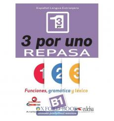 3 Por UNO B1 Libro Del Alumno + Audio Download GRATUITA 2000960034679 купить Киев Украина