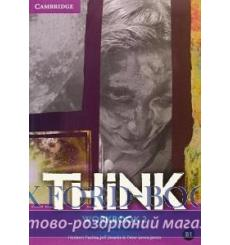 Тетрадь Think 2 workbook with Online Practice Puchta H 9781107509177 купить Киев Украина