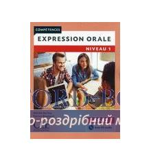 Competences 2e Edition 1 Expression orale Livre + CD audio ISBN 9782090381894