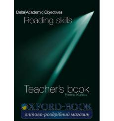 Книга для учителя Academic Objectives Reading Skills teachers book Rogers, L ISBN 9781905085576 купить Киев Украина