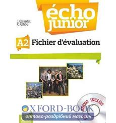 Echo Junior a2 Fichier devaluation + CD audio Girardet J 9782090387285 купить Киев Украина