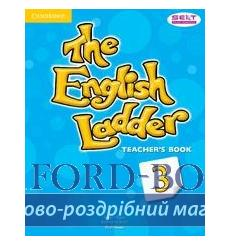 Книга для учителя The English Ladder Level 3 Teachers Book House, S 9781107400764 купить Киев Украина