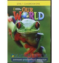 Our World 1 Classroom DVD Crandall, J ISBN 9781285455587 купить Киев Украина