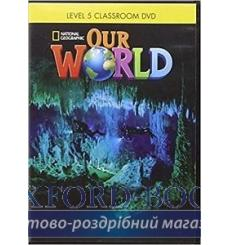 Our World 5 Classroom DVD Pinkley, D ISBN 9781285455938 купить Киев Украина