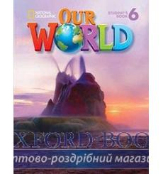 Our World 6 Classroom DVD Pinkley, D ISBN 9781285455914 купить Киев Украина