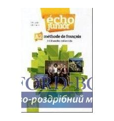 Echo Junior a2 Collectifs CD Girardet J 9782090323320 купить Киев Украина