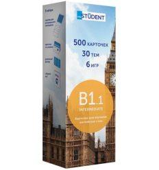 Флеш-карточки английского языка уровень B1.1 (500) рос. ISBN 9786177702046