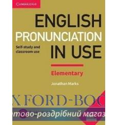 Книга English Pronunciation in Use Elementary with Answers and Downloadable Audio Marks, J ISBN 9781108403528 купить Киев Укр...