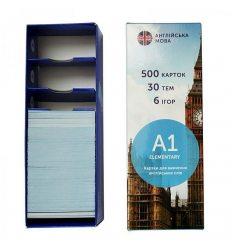 Флеш-карточки английского языка уровень А1 (500) ISBN 9789669764744