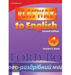 Книга для учителя Playway to English 4 teachers book Gerngross G 2nd Edition 9780521131452 купить Киев Украина