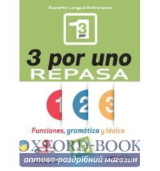 3 Por UNO a1 Libro Del Alumno + Audio Download 9788490813034 купить Киев Украина