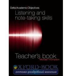 Книга для учителя Academic Objectives Listening and Note-taking teachers book Thompson, M ISBN 9781905085613 купить Киев Украина