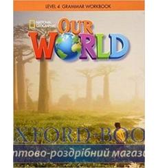 Тетрадь Our World 4 Grammar workbook Crandall J 9781337292870 купить Киев Украина