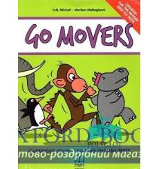 Учебник Go Movers Updated Students Book with CD for the Revised 2018 YLE Tests Mitchell H 9786180519433 купить Киев Украина