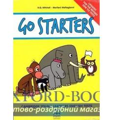 Учебник Go Starters Updated Students Book with CD for the Revised 2018 YLE Tests Mitchell H 9786180519341 купить Киев Украина