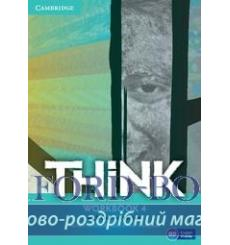 Тетрадь Think 4 workbook with Online Practice Puchta H 9781107573697 купить Киев Украина