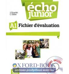 Echo Junior a1 Fichier devaluation + CD audio Gibbe C 9782090387278 купить Киев Украина