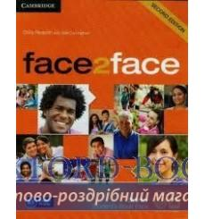 Учебник Face2face Starter Students Book with DVD-ROM and Online Workbook Pack Redston 3rd Edition 9781107622685 купить Киев У...